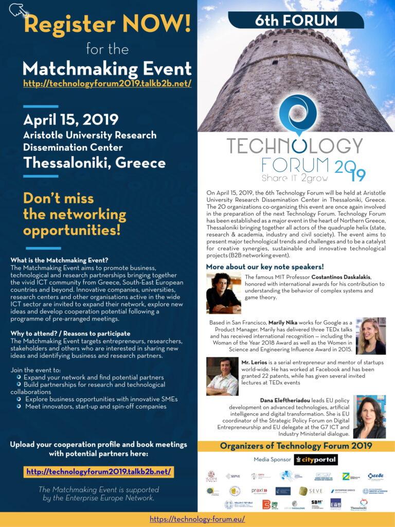 6th Technology Forum - B2B
