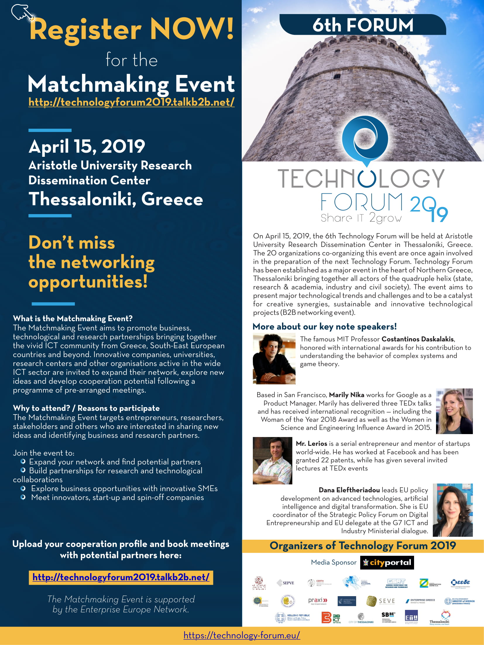 6th Technology Forum 2019 – The Matchmaking Event