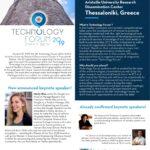 6th technology forum announcement