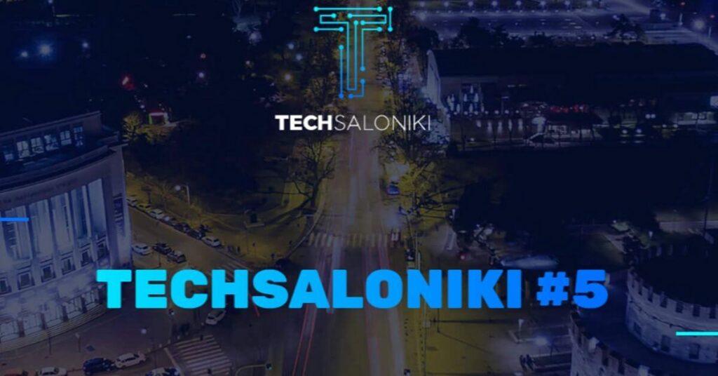 techsaloniki-2019