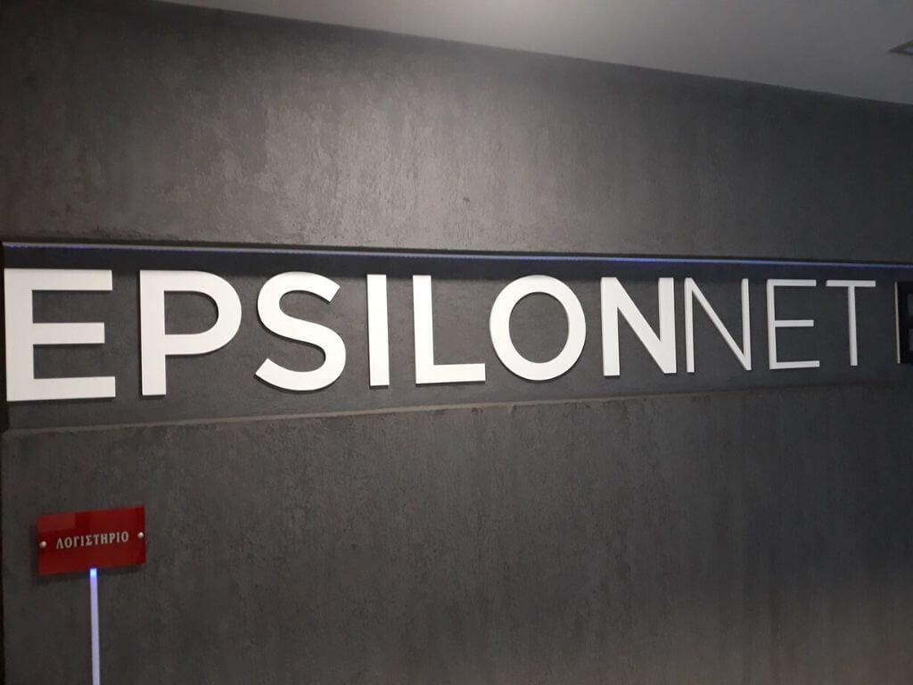 Epsilonnet