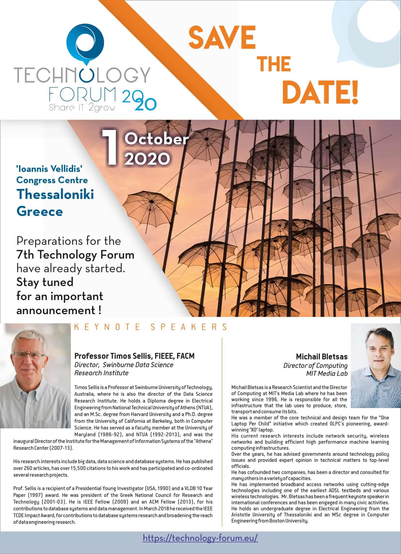 7TH TECHNOLOGY FORUM 2020 – SAVE THE DATE ΠΡΟΓΡΑΜΜΑ