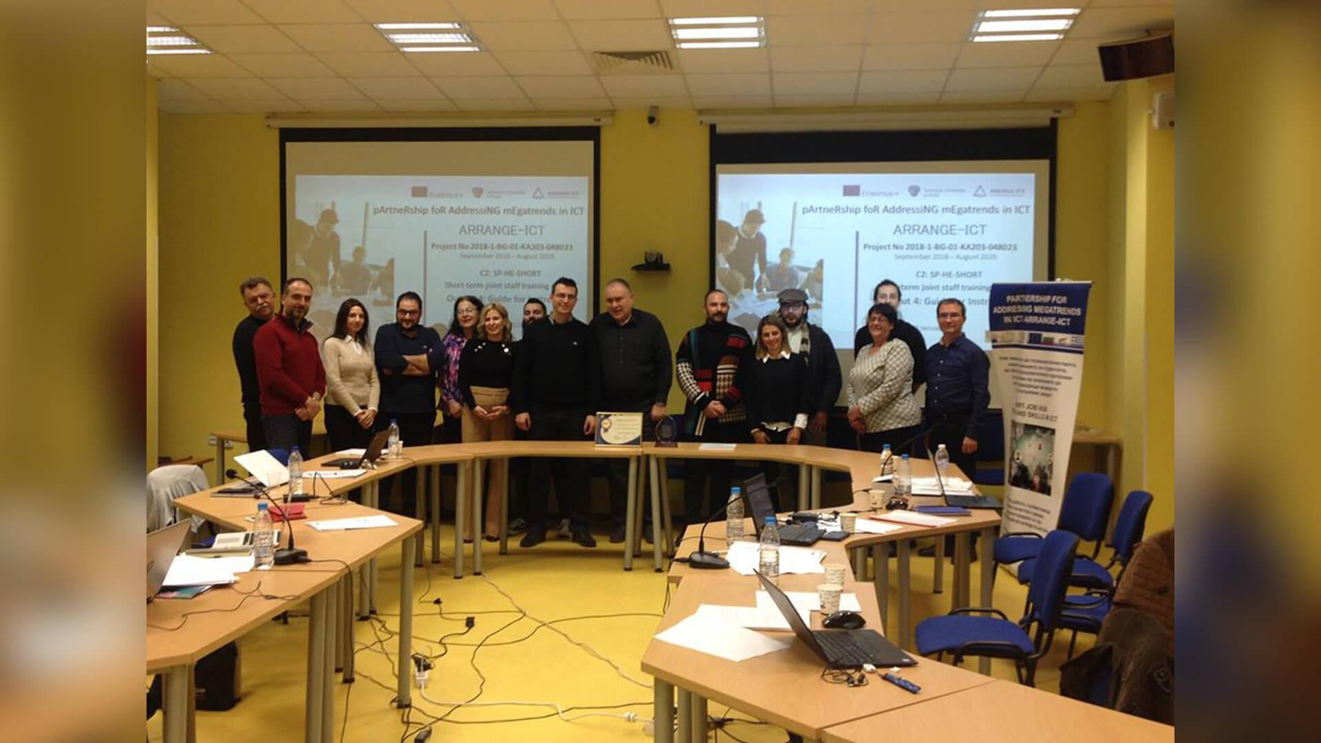 Συμμετοχή της Αλεξάνδρειας Ζώνης Καινοτομίας στο έργο ARRANGE-ICT του προγράμματος Erasmus+