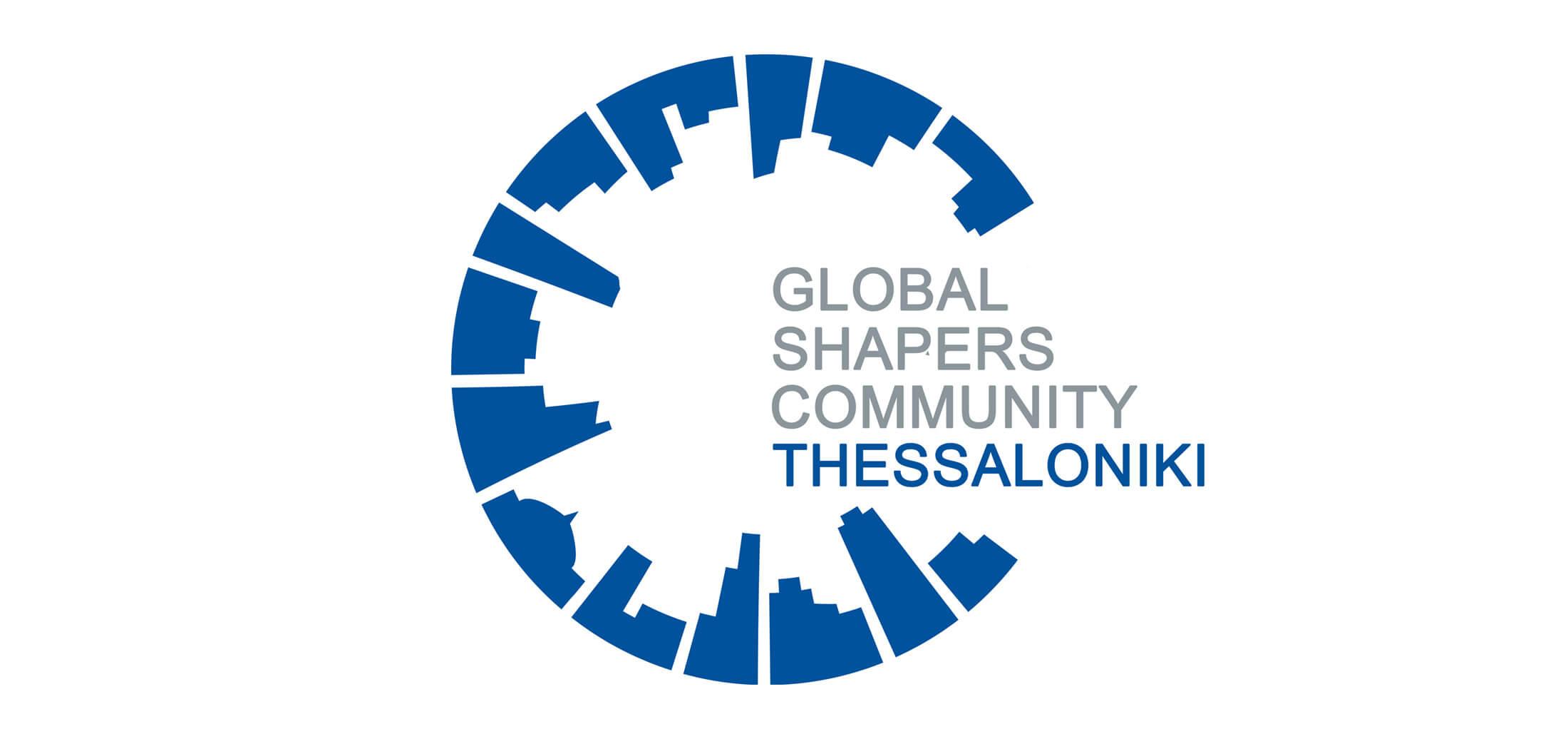 Αντιλήψεις για τις Κύριες Προκλήσεις στη Θεσσαλονίκη