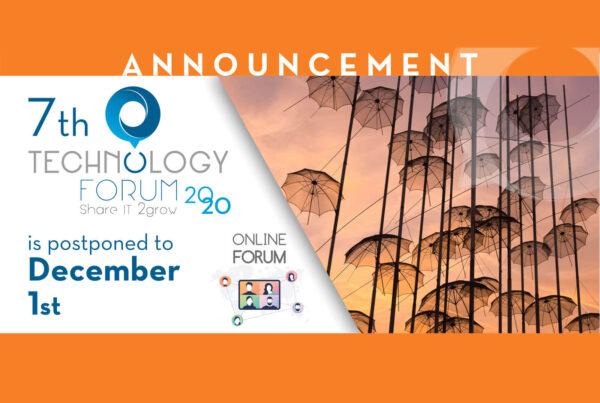 7ο Technology Forum 2020