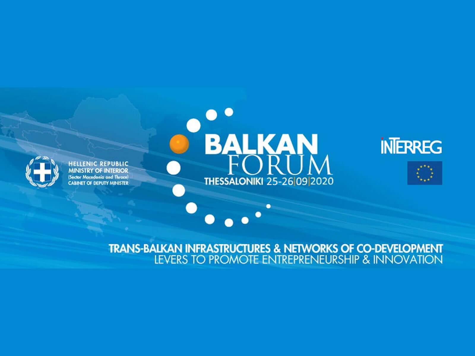 2ο Balkan Forum «Επιχειρηματικότητα & Καινοτομία»