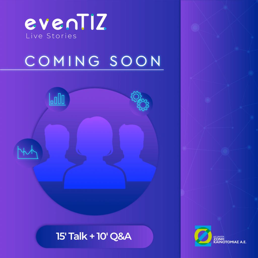EVENTIZ COMING SOON