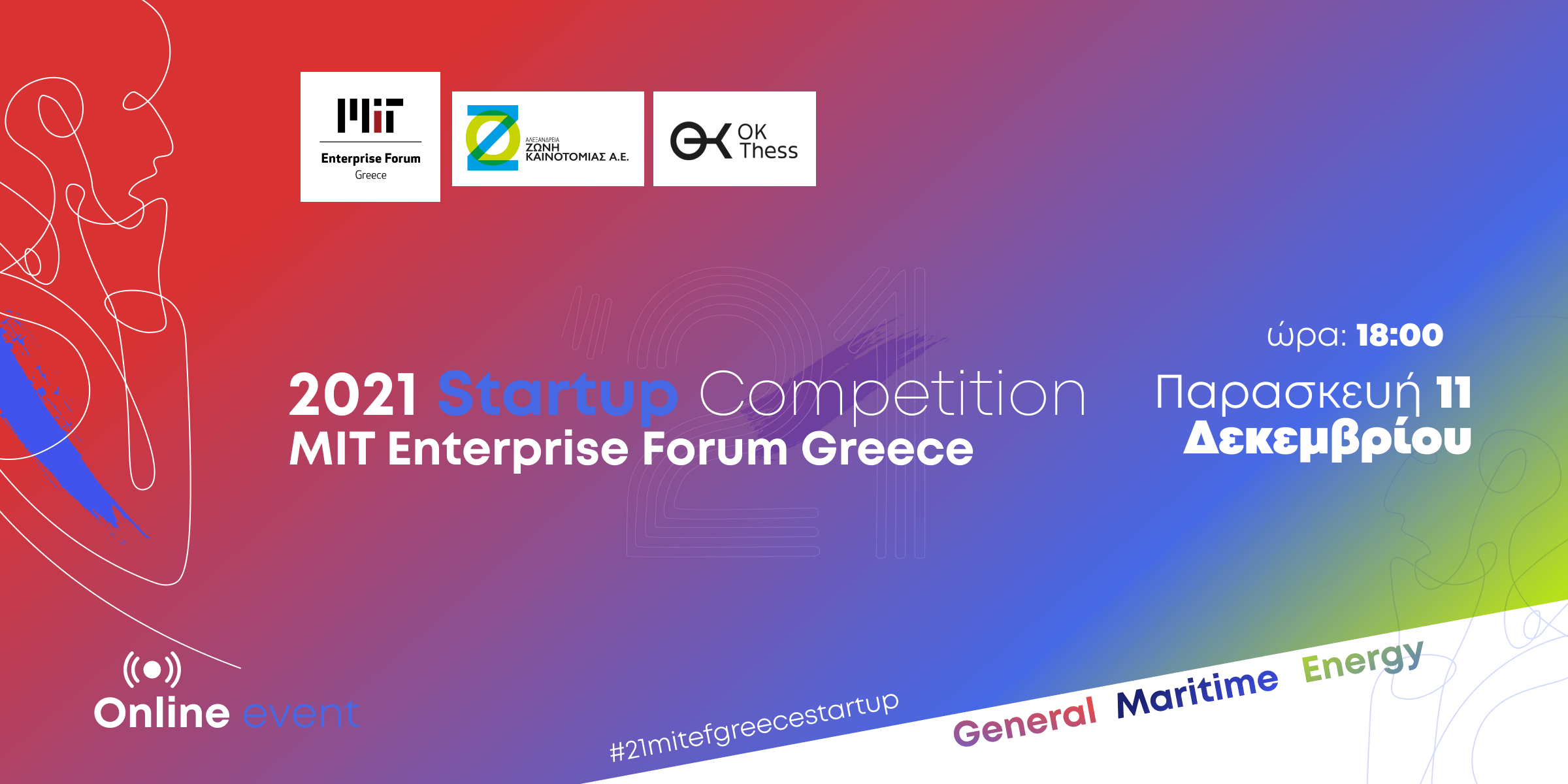 MITEF Greece Startup Competition 2021
