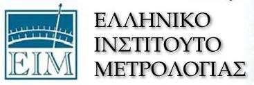 ΕΙΜ_logo