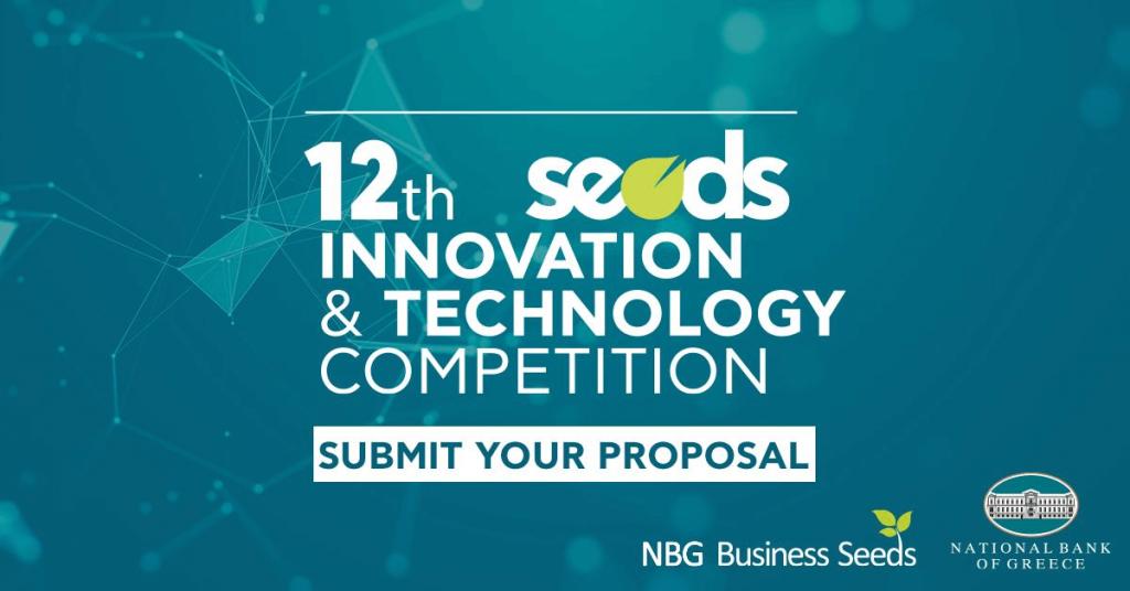 12ος Διαγωνισμός Καινοτομίας & Τεχνολογίας του προγράμματος NBG Business Seeds