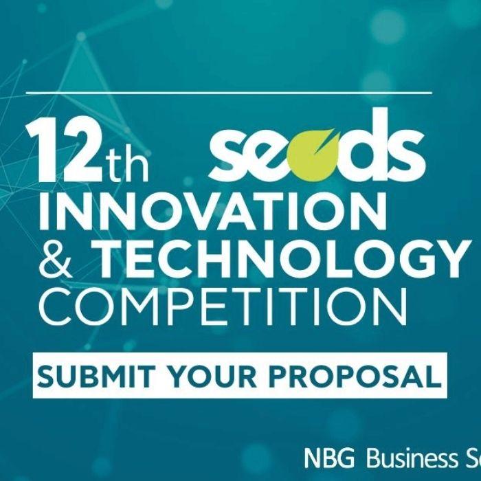 12ος Διαγωνισμός Καινοτομίας & Τεχνολογίας του προγράμματος NBG Business Seed!