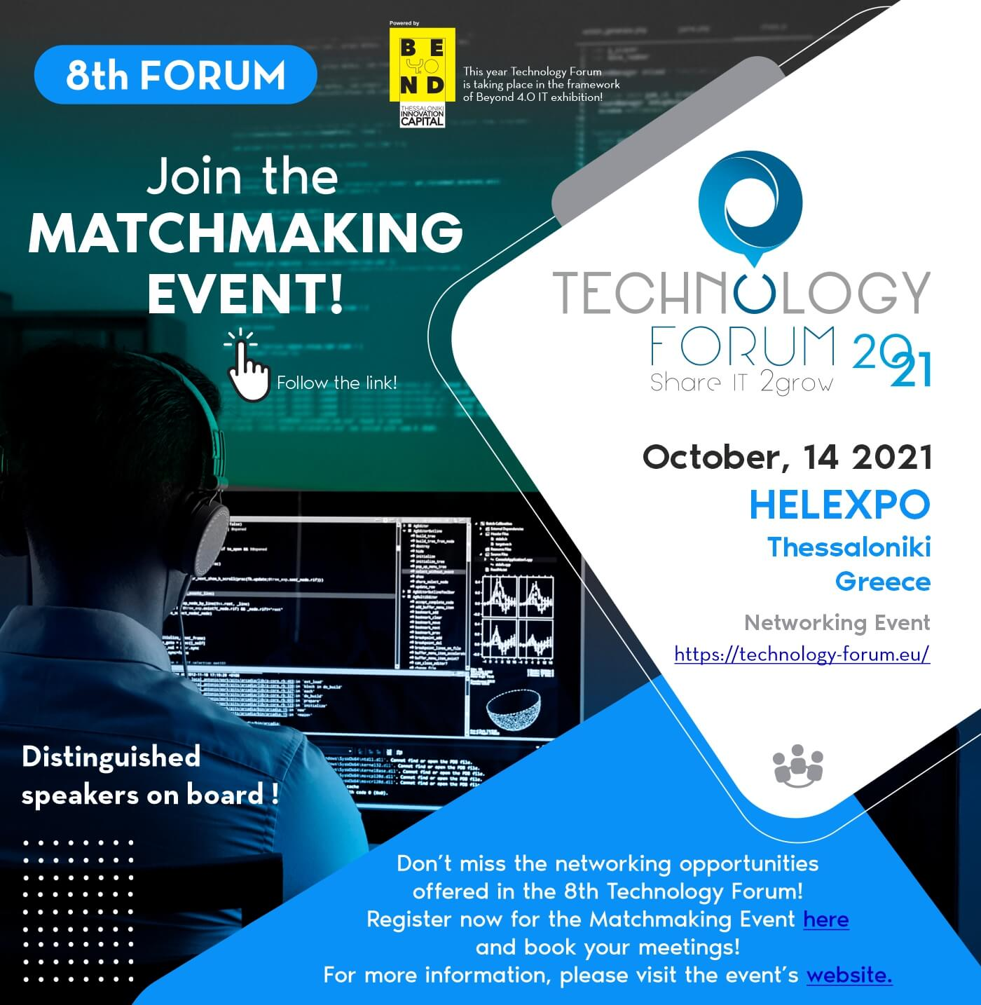 Technology Forum 2021 Matchmaking Event