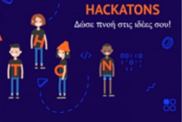 hackathon week